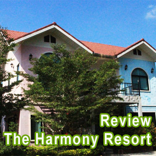 The Hamony Resort at Suanphueng